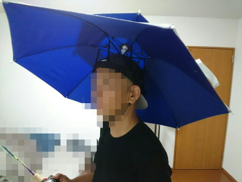 かぶる傘-被った状態