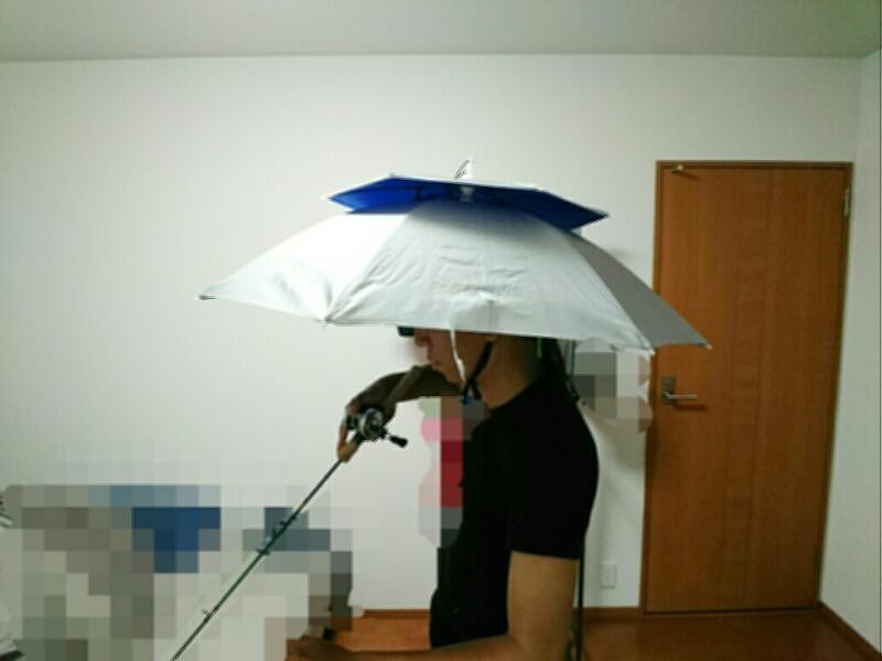 かぶる傘でフリップキャスト