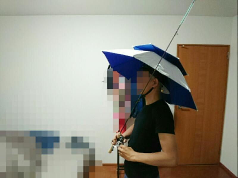 かぶる傘でフッキング