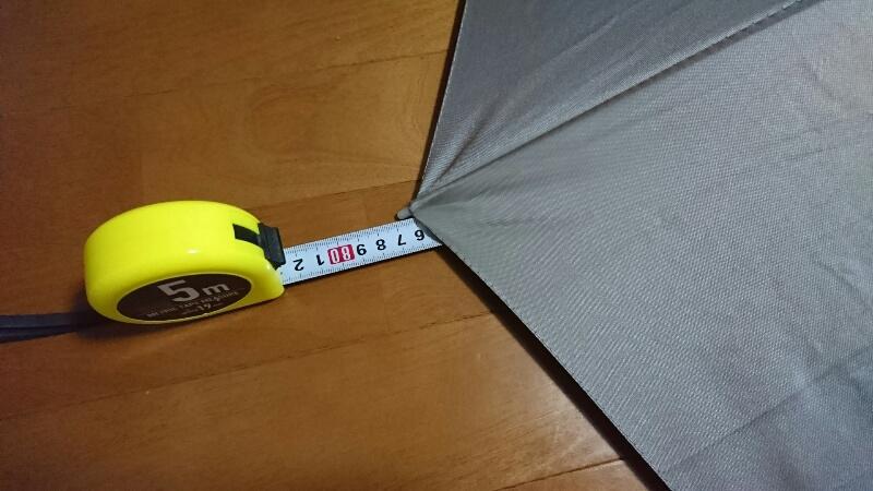 かぶる傘-直径測定