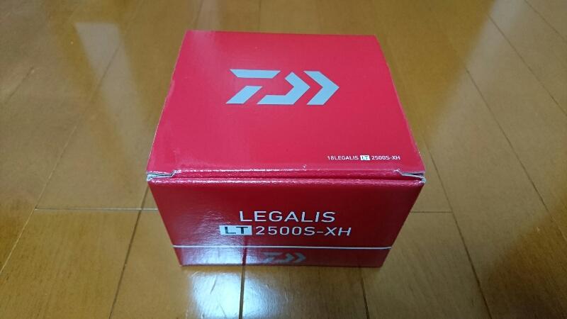 レガリスLTの箱