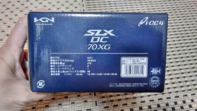 20SLX DC 70XGの箱(仕様記載部)