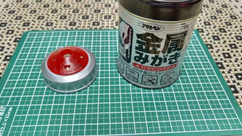 ゼブコ33プラチナのローターを磨く