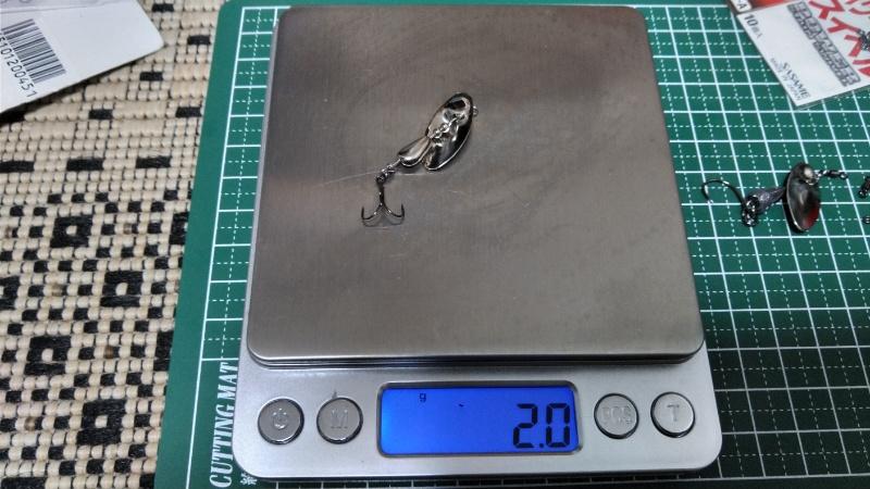 AR-S 2.1g 重量測定