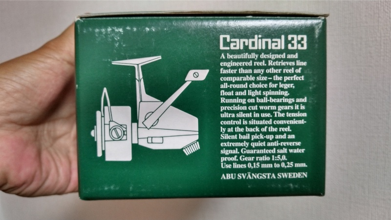 カーディナル33 箱(横から)