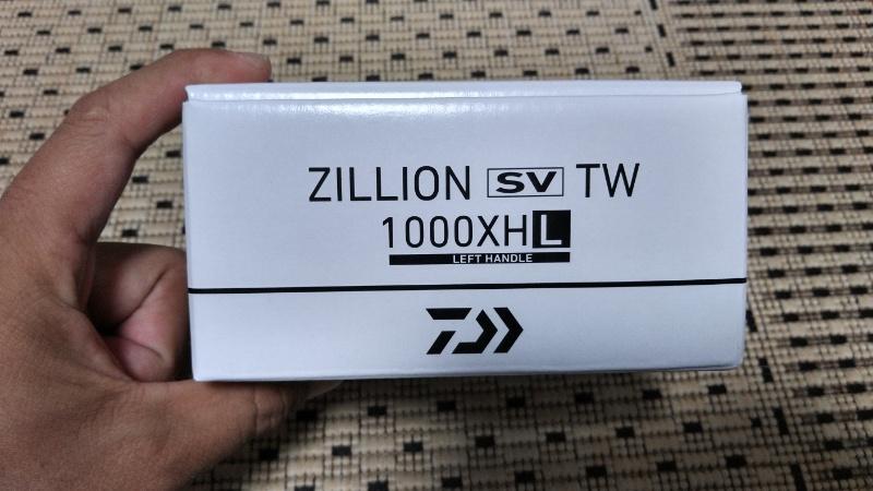 21ジリオンSV TWの箱(前から)